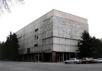Frunze Museum