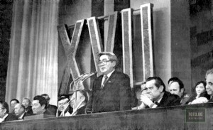 Tsubaliev addressing the 17th Congress of the Communist Party of the Kurghiz SSR - 1981 - Photo Credit: foto.kg