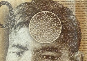 A magnified image of Osmonov from the 200 som note