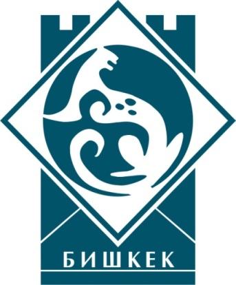 Bishkek Gerb - 1994