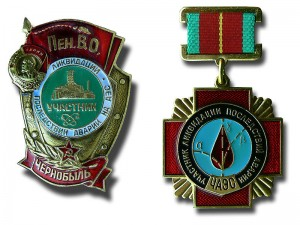 Badges of honour ... awarded to the Chernobyl Liquidators