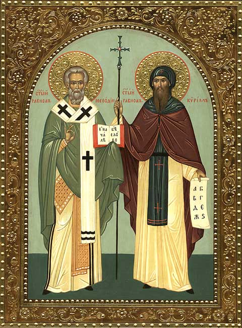 St. Cyril and his brother St. Methodius